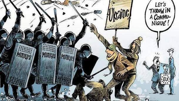 Європа зволікає щодо України