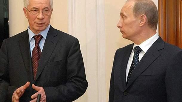 Володимир Путін і Микола Азаров