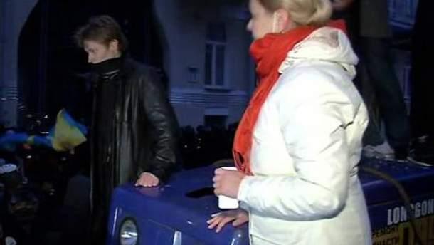 Оксана Продан на Банковій