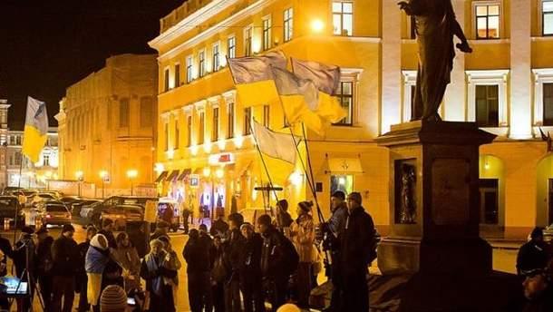 Одесский Евромайдан