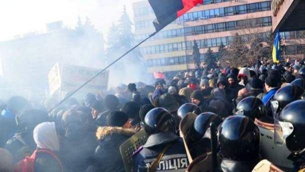 Столкновения под Запорожской ОГА
