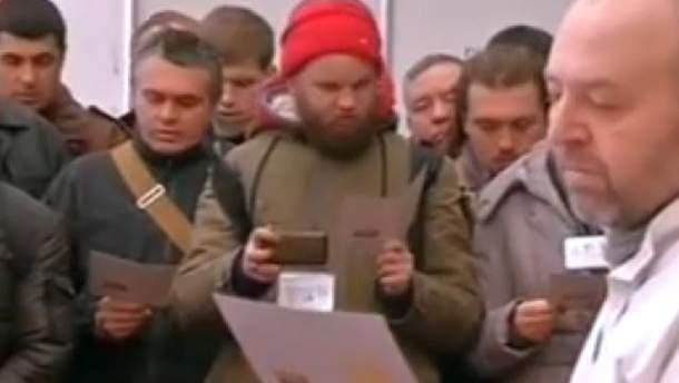 """""""Гвардейцы"""" дают обет"""