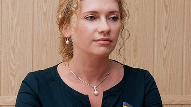 Олена Нетецька