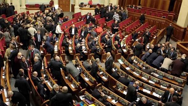 Позачергова сесія Верховної Ради