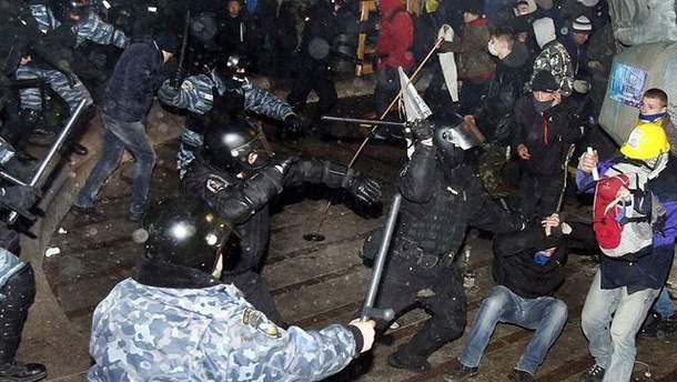 Разгон Евромайдана 30 ноября