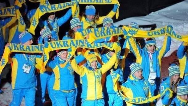 Українські спортсмени