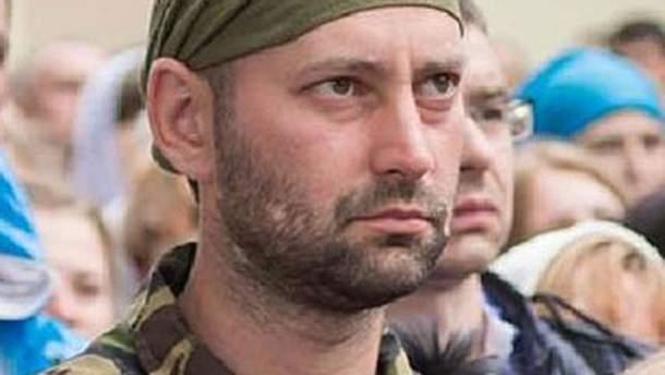 Андрей Тарасенко
