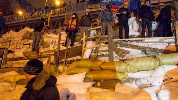 Барикади на Євромайдані