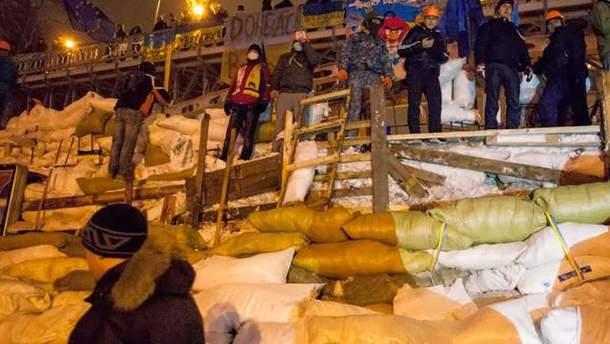 Барикады на Евромайдане