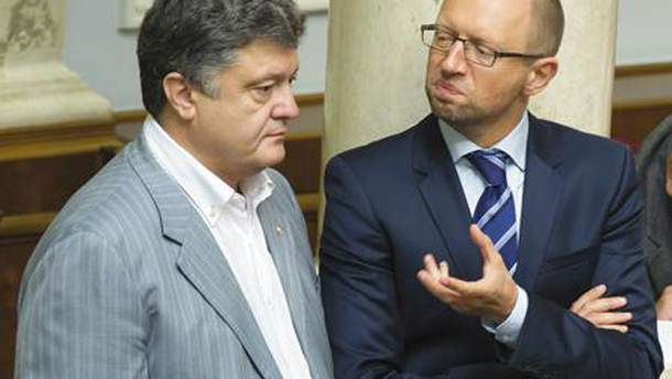 Порошенко й Яценюк