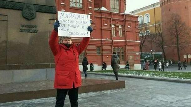 Поддержка Майдана в Москве
