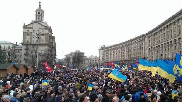 Віче на Майдані