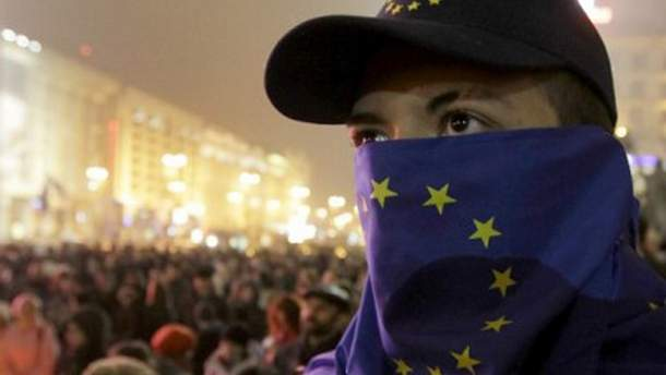 Евромайдановец