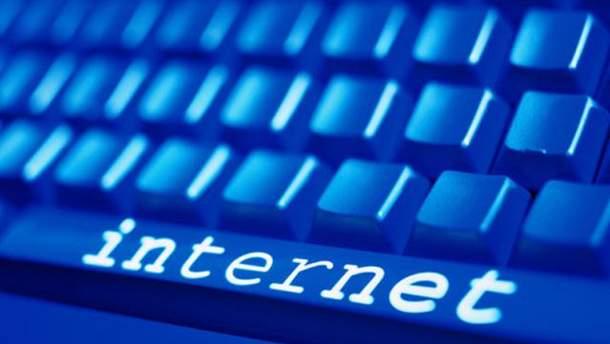 Інтернет