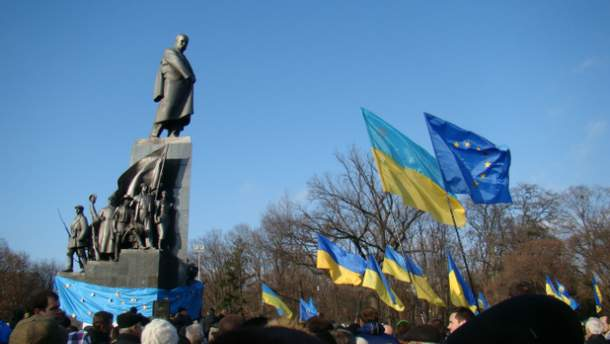 Евромайдан у Харькове