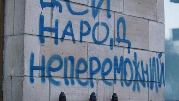 Київ, Євромайдан