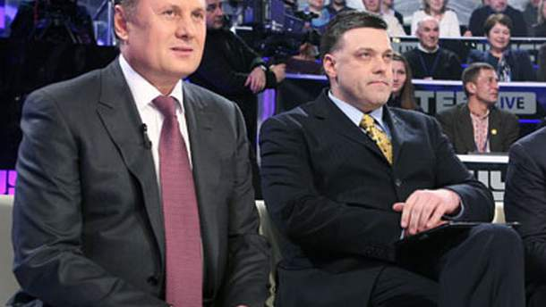 Олег Тягнибок і Олександр Єфремов