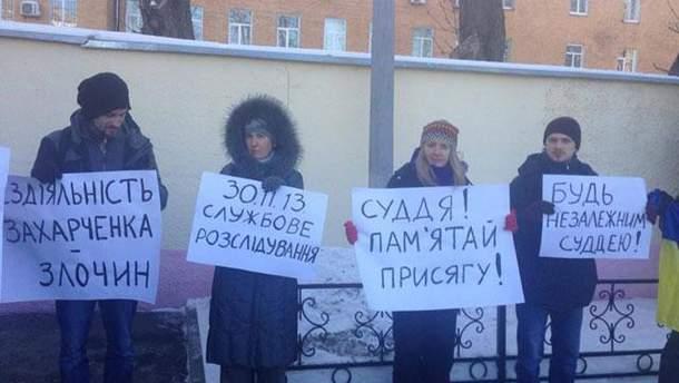 Акция протеста под судом