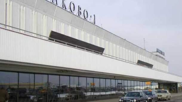 """Аэропорт """"Пулково"""""""