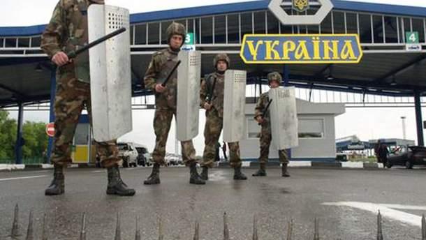 Кордон України