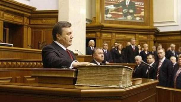 Виктор Янукович приносит присягу на Конституции