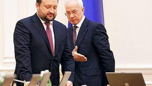Сергій Арбузов і Микола Азаров