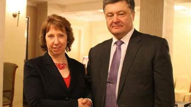 Кэтрин Эштон и Петр Порошенко