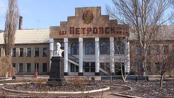 """Шахта """"Петровська"""""""