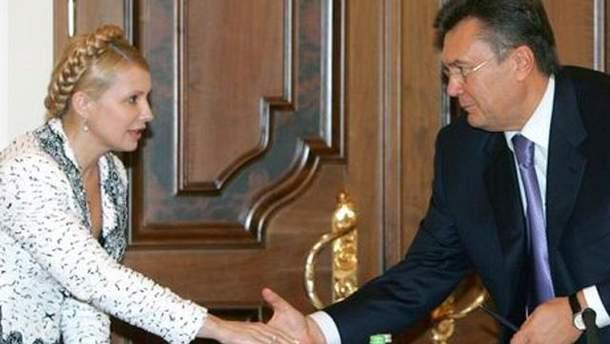 Янукович і Тимошенко
