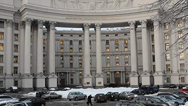 Будівля МЗС