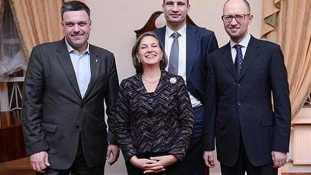 Оппозиционные лидеры и Виктория Нуланд