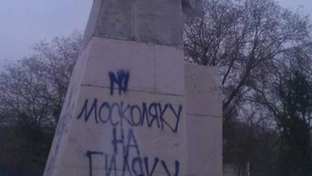 Памятник Ленину в Одессе