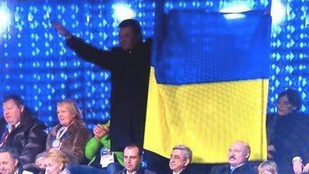 Янукович на открытии Олимпиады