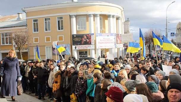 Мітинг під Вінницькою облрадою