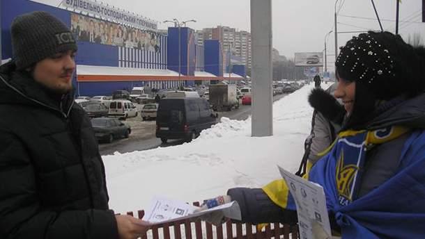 "Бойкот ""Эпицентра"" в Днепропетровске"