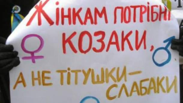 В Днепропетровске состоялся пикет ОГА