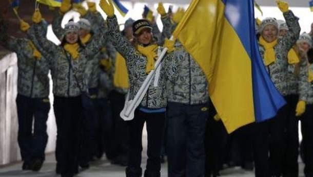 Украинские спортсмены в Сочи