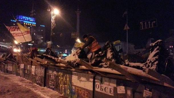 Ночной Майдан