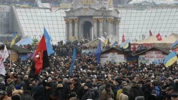 Народне віче на Майдані
