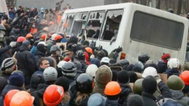 Протести на вул. Грушевського у Києві