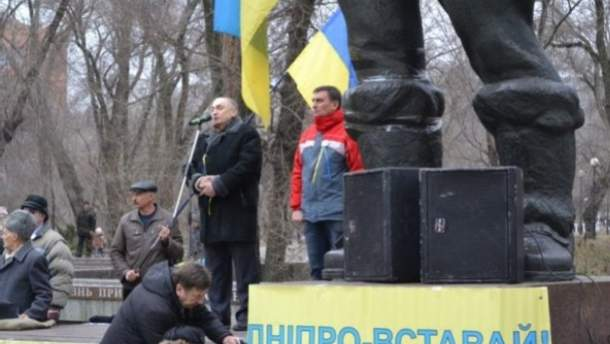 Днепропетровские активисты