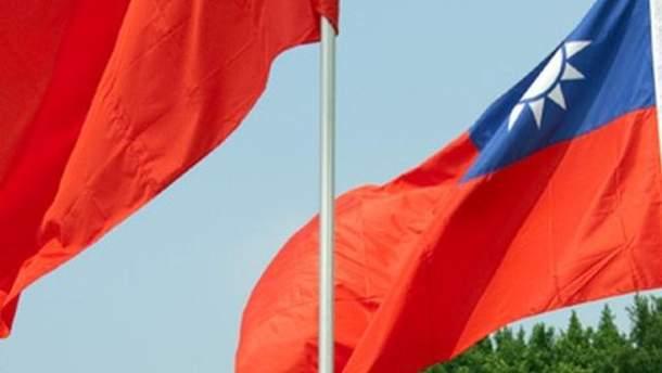 Флаги Китая и Тайвани