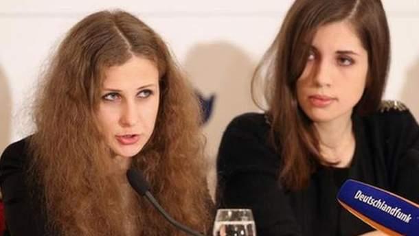 Надія Толоконникова та Марія Альохіна