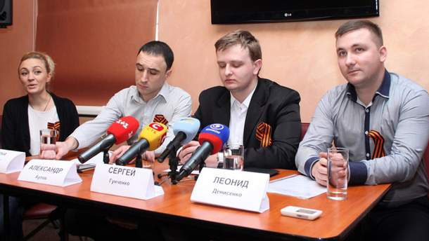 "Члены ""Обороны Донецка"""