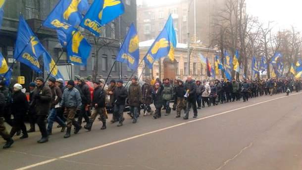 Колона активістів дорогою до ГПУ