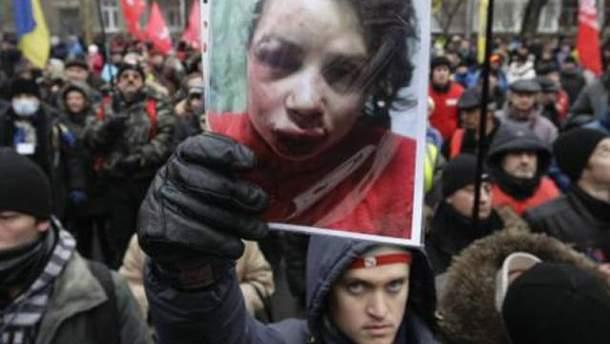 Акция в защиту избитой Татьяны Чорновол