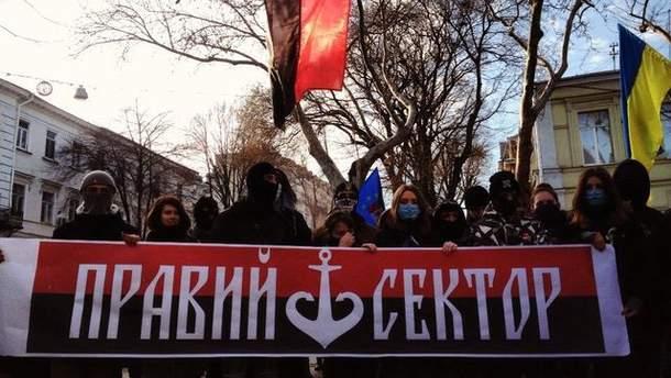 """Осередок організації """"Правий сектор"""" в Одесі"""