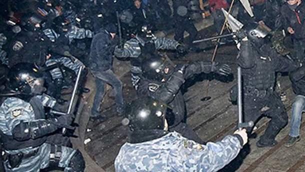 Разгон Майдана 30 ноября