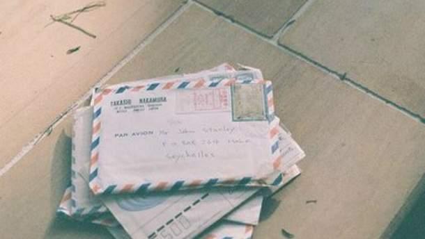 Письма