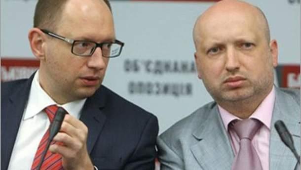 Асеній Яценюк і Олександр Турчинов